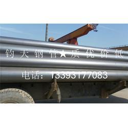 美标钢管、钧天管道、ASME ASTM A178C图片