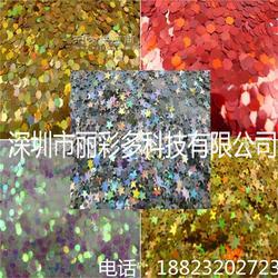 鐳射金五角星金蔥粉彩色粉閃光粉3.0MM可訂做規格圖片