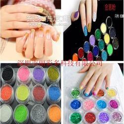 化妆品级指甲油用彩色金葱粉美甲饰品金葱粉图片