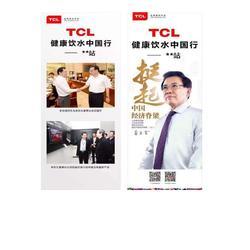 TCL净水器答谢会真的吗,TCL净水器,tcl健康饮水中国行图片