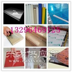 乳白保护膜厂家图片
