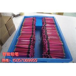 智能铅笔厂家,上海智能铅笔,博学电子商行有口皆碑图片