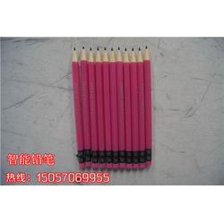 智能铅笔厂家,义乌智能铅笔,博学电子商行口碑好(查看)图片