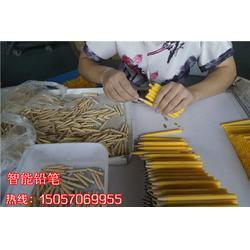上海智能铅笔|博学电子商务商行|智能铅笔生产商图片