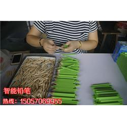 江苏智能铅笔|博学电子商行口碑好|智能铅笔生产商图片