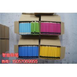 智能铅笔零售,博学电子商行直销,杭州智能铅笔图片