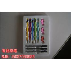 智能铅笔供货、博学电子商务商行、杭州智能铅笔图片