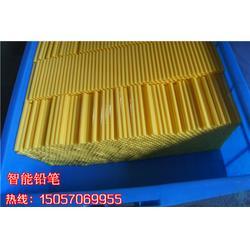 智能铅笔订购|博学电子商行直销|杭州智能铅笔图片