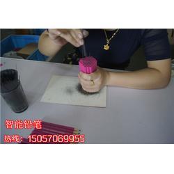 上海智能铅笔,智能铅笔订购,博学电子商务商行(优质商家)图片