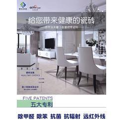 健康小清新瓷砖_康世泰新材料科技图片