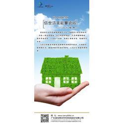 康世泰新材料科技(多图),健康瓷砖5图片