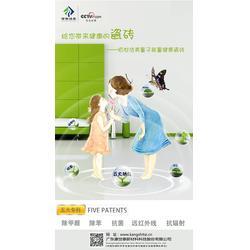 康世泰新材料科技(多图)_好用的远红外线瓷砖图片