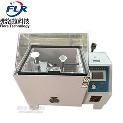 触摸屏盐雾试验机 不锈钢中性盐雾试验机图片