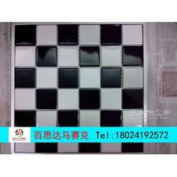 陶瓷马赛克瓷砖厂家快速生产发货欣赏图片