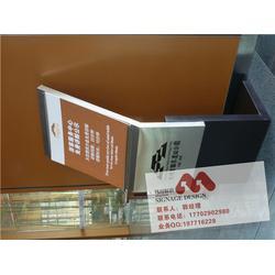道路标识设计、陕西铭川标识(在线咨询)、标识设计图片