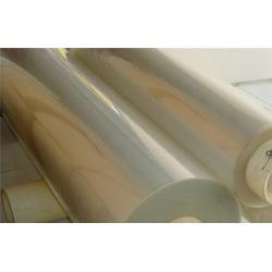 朝晖电子(图)、蓝色静电网纹PE保护膜、广州PE保护膜图片