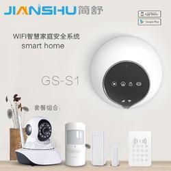 简舒GS-S1商用防盗系统 红外探测报警系统 WIFI/GSM防盗报警系统图片