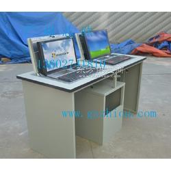 志欧多媒体室电脑桌双位钢木翻转电脑桌图片