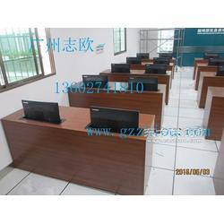 供应志欧多功能教室升降电脑桌厂家图片