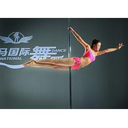 钢管舞培训多钱、济南天马国际舞蹈、济宁钢管舞培训图片
