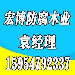 淄博木屋哪家做的好|宏博防腐木|淄博博山木屋图片