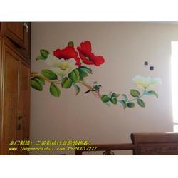 幼儿园墙绘|墙绘|苏州市金阊区龙门墙体彩绘工作室(查看)图片