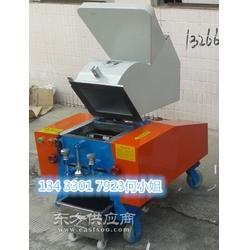 供应小型塑料破碎机 PE塑料盖破碎机 机头料破碎机多少钱图片
