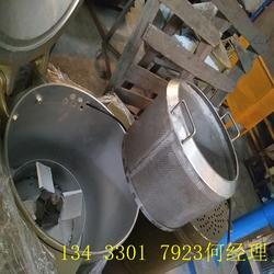 供应400型废渣脱油机 金属五金脱油机图片
