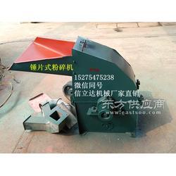 专用秸秆粉碎机玉米秸�秆粉碎机价图片