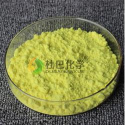 促进剂,促进剂TMTM,杜巴化学(优质商家)图片