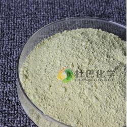 硫化劑-硫化劑IS-80-現貨(優質商家)圖片