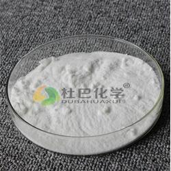 硫化剂DTDM|杜巴化学|硫化剂DTDM图片