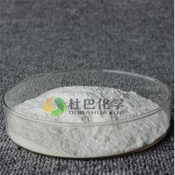 广东硫化剂DTDM_杜巴化学_硫化剂图片