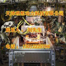 焊接机器人厂家,自动化焊接机器人公司图片