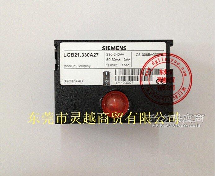 LGB22.330A27西门子程控盒百通燃烧机控制器图片