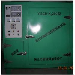 吴江诚信焊接 内热式焊剂烘箱-贵州烘箱图片