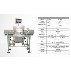 广东称重、称重重量分级系统、漫多罗(优质商家)图片