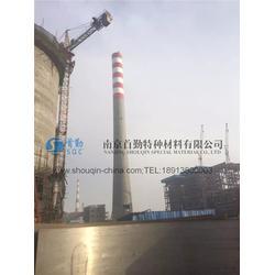 钛钢复合板施工,钛钢复合板,南京首勤特种材料图片
