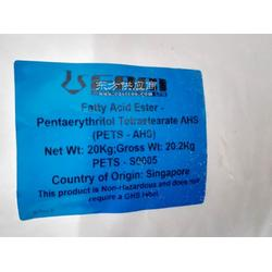 供应高温润滑剂意大利发基PETS一级代理商图片
