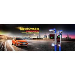 车牌识别系统报价、南泽科技、武汉车牌识别系统图片