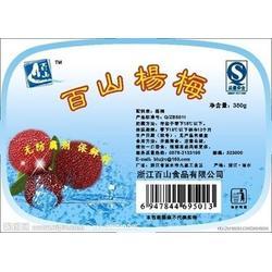 源胜印刷(图),食品标签供应商,道窖食品标签图片