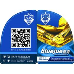 大朗润滑油标签、源胜印刷、润滑油标签图片