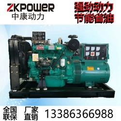 30kw发电机组 铜线无刷发电机组 30千瓦发电机组厂家直销图片