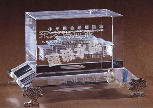 水晶办公用品定购_建诚水晶——惠民_水晶办公用品图片