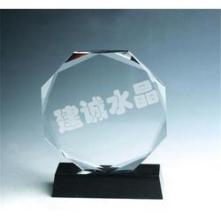 建诚水晶坚持高品质(图)、水晶奖牌订做、水晶奖牌图片