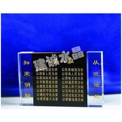 水晶奖牌定制-水晶奖牌-建诚水晶-水晶工艺品定做图片