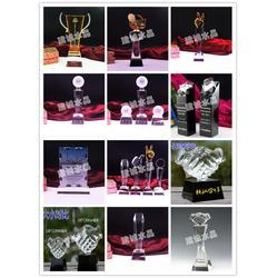 水晶奖杯制作、建诚水晶(在线咨询)、水晶奖杯图片