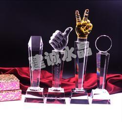 水晶奖杯定做 建诚水晶(在线咨询) 水晶奖杯图片