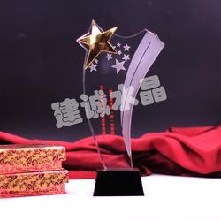 水晶奖杯纪念品,建诚水晶(在线咨询),水晶奖杯图片
