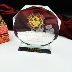 水晶奖杯-水晶奖杯的-建诚水晶(优质商家)图片